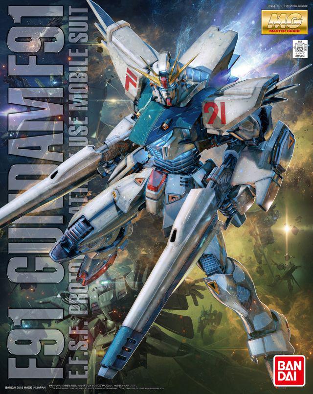 MG Gundam F91 Ver 2.0