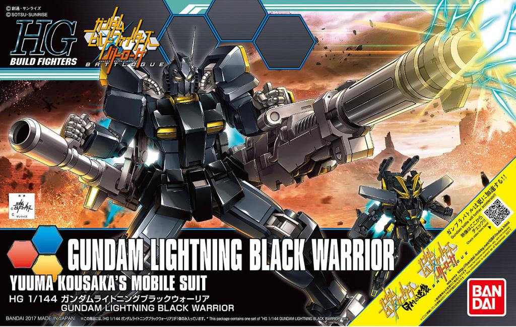 HGBF Lighting Black Warrior