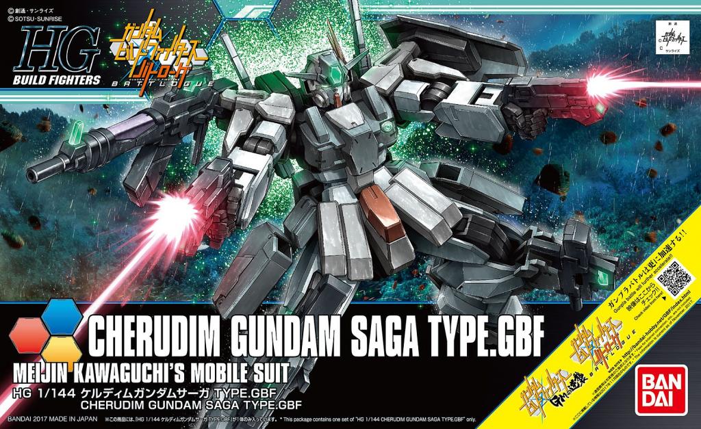 HGBF Cherudim Gundam Saga Type GBF