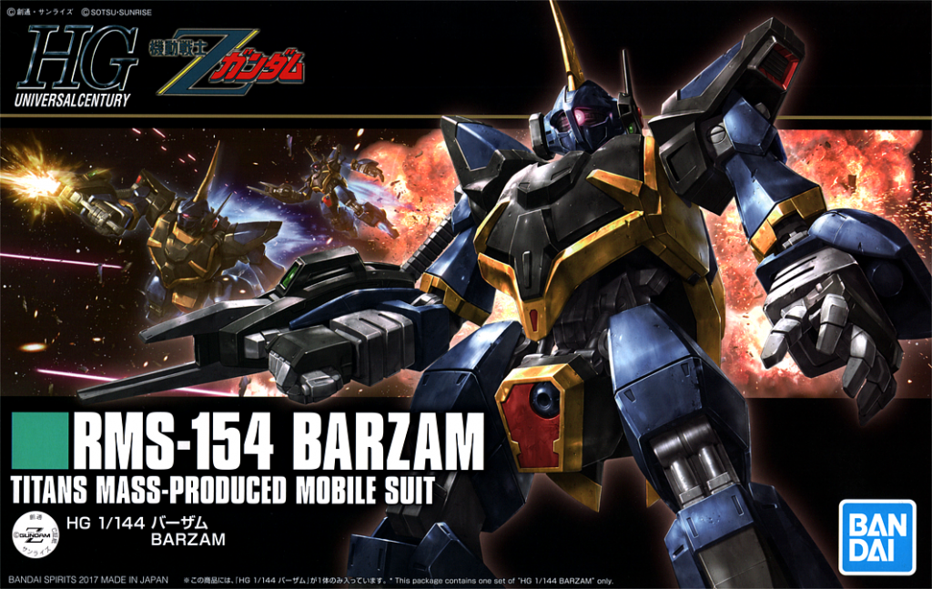 HG Barzam
