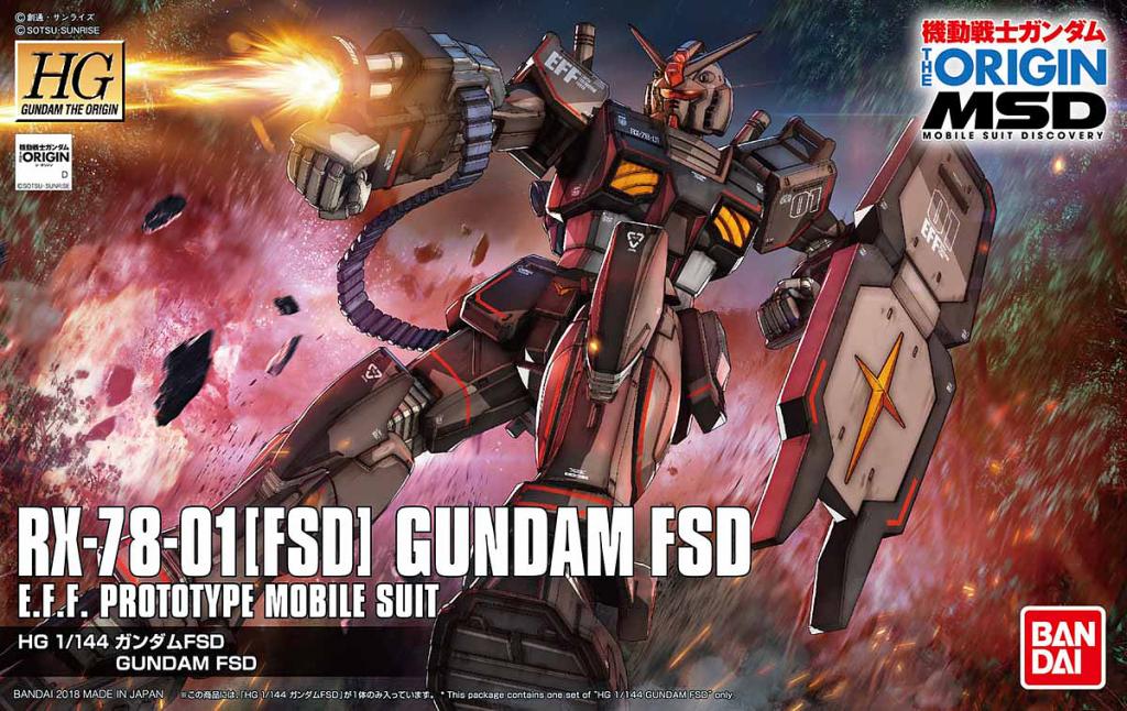 HG RX-78-01 FSD Gundam