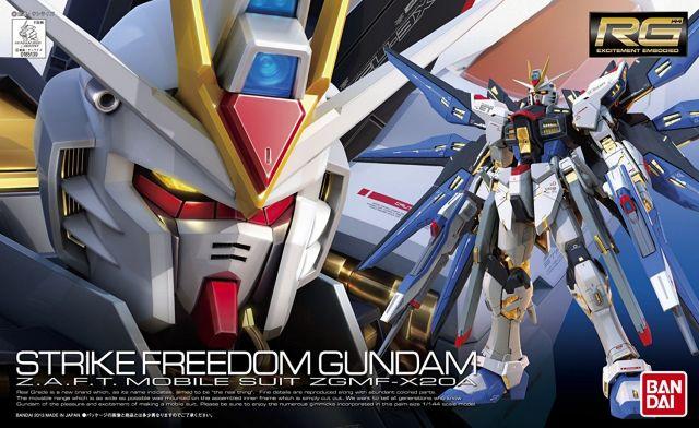 RG Strike Freedom Gundam ZGMF-X20A