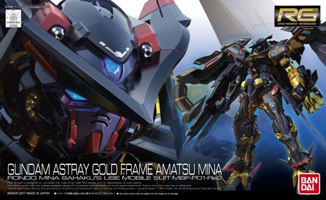 RG Gold Frame Amatsu Mina Gundam