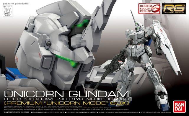 RG Unicorn Gundam Limited Edition