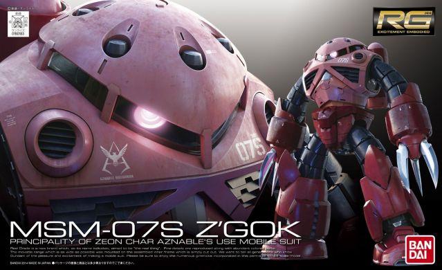 RG MSM-07S Char's Z'Gok