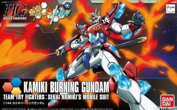 HGBF Kamiki Burning Gundam