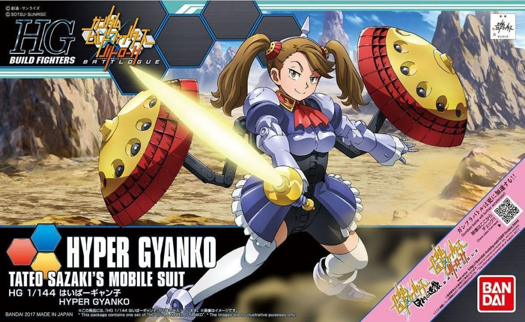 HGBF Hyper Gyanko