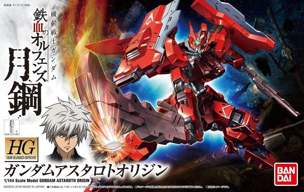 HG Astaroth Origin Gundam