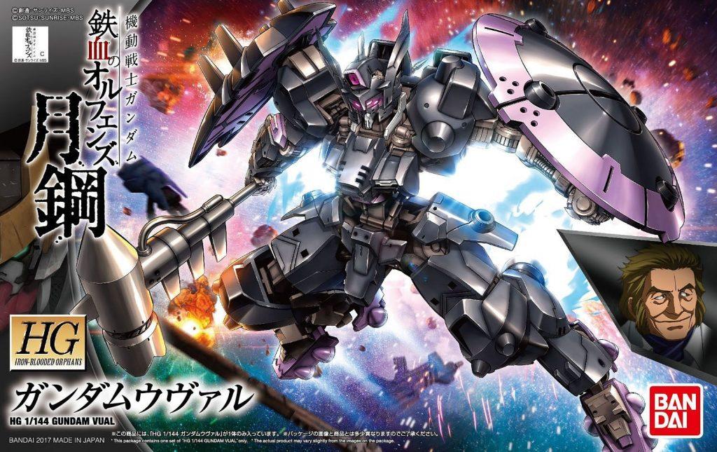 HG Vual Gundam
