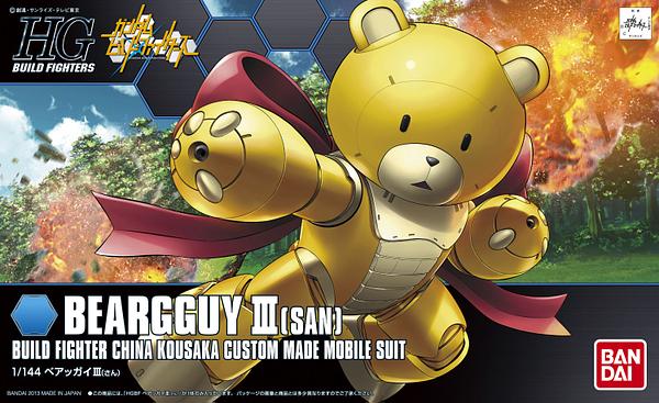 HGBF Bear Guy III (san)