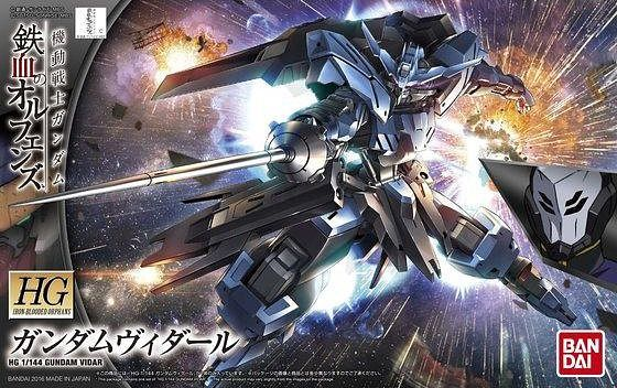 HG Vidar Gundam