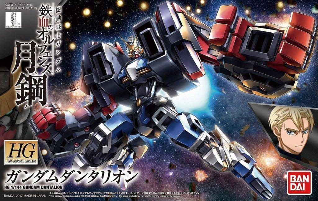 HG Dantalion Gundam
