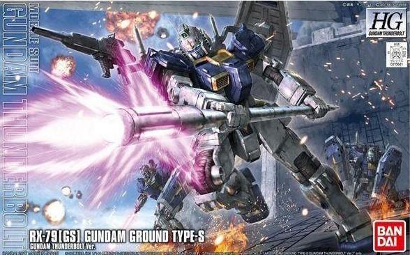HG Ground Type S - Thunderbolt Ver.