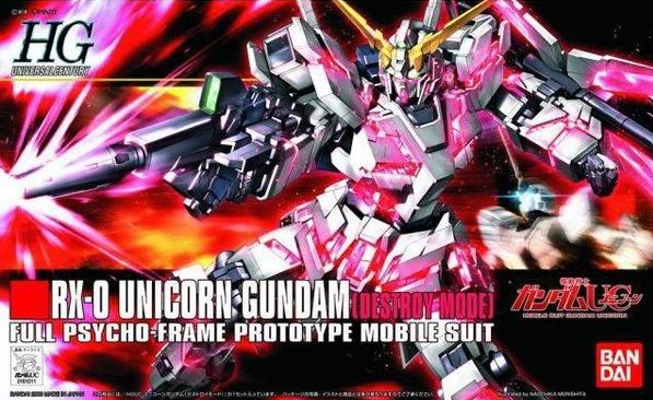 HG Unicorn Gundam Destroy Mode