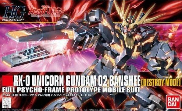 HG Banshee Gundam Destroy Mode