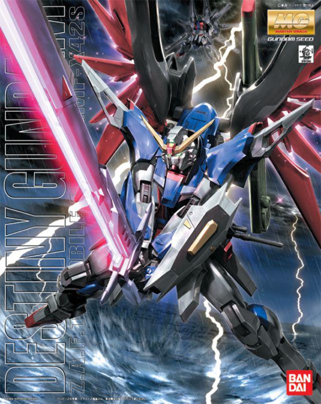 MG Destiny Gundam