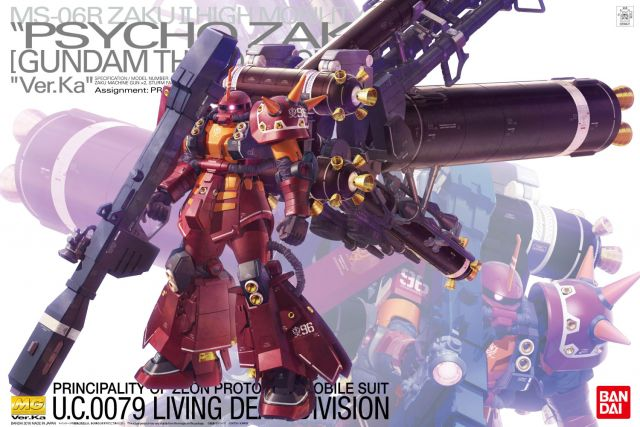 MG Psycho Zaku Ver. Ka Thunder Bolts Gundam