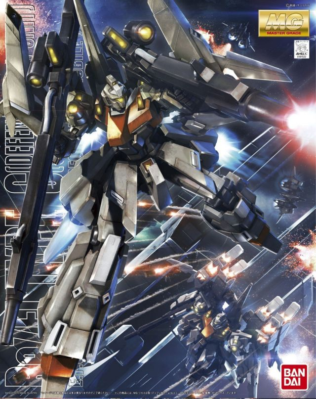 MG Rezel Type C (Defenser)