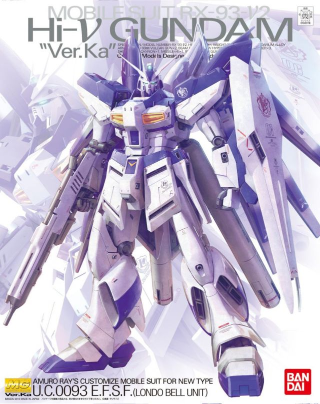 MG RX-93-v2 Hi-v Gundam Ver.Ka