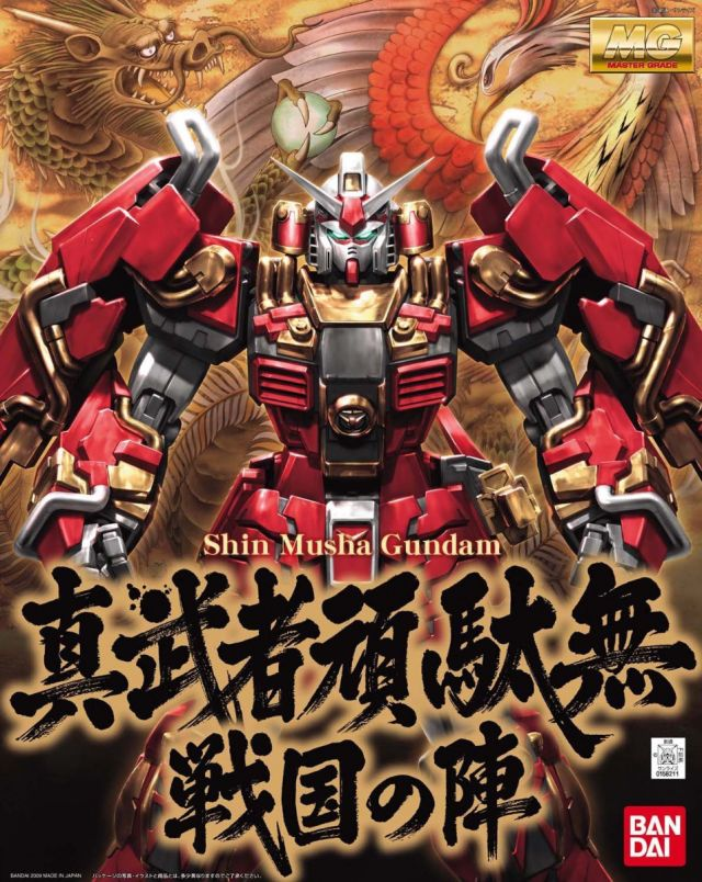 MG Shin Musha Sengoku no Jin