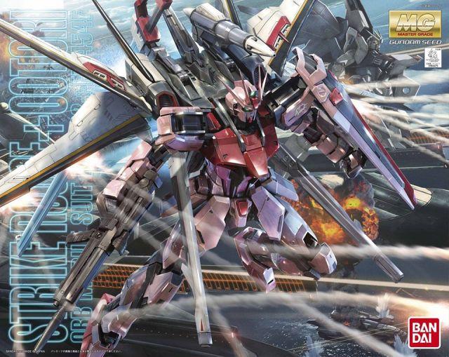 MG Strike Rouge - Ootori Unit