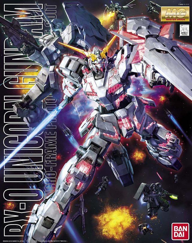 MG Unicorn Gundam - Re-issued