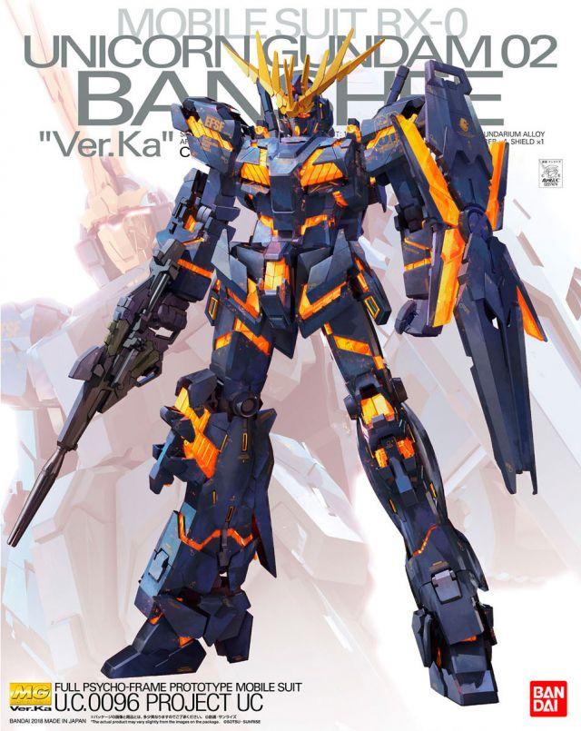 MG Unicorn Gundam02 Banshee Ver.Ka