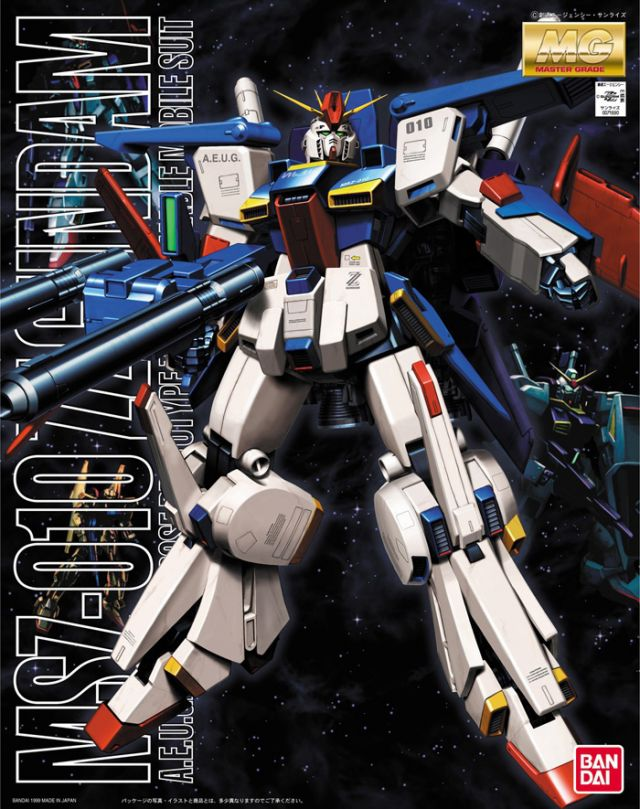 MG ZZ Gundam