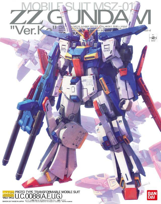 MG ZZ Ver. Ka Gundam