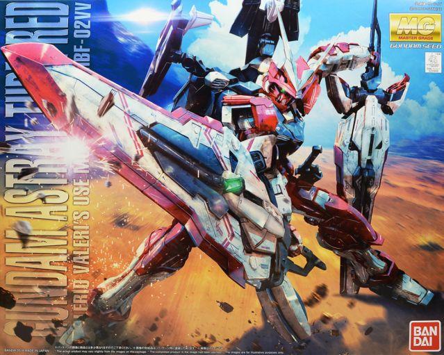 MG MBF-02VV Gundam Astray Turn Red