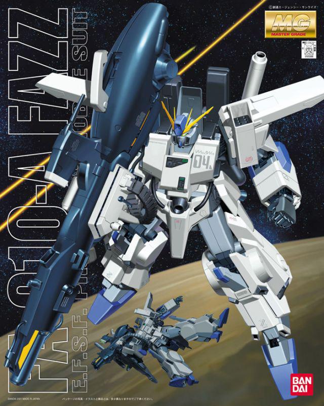 MG Fazz FZ-010A
