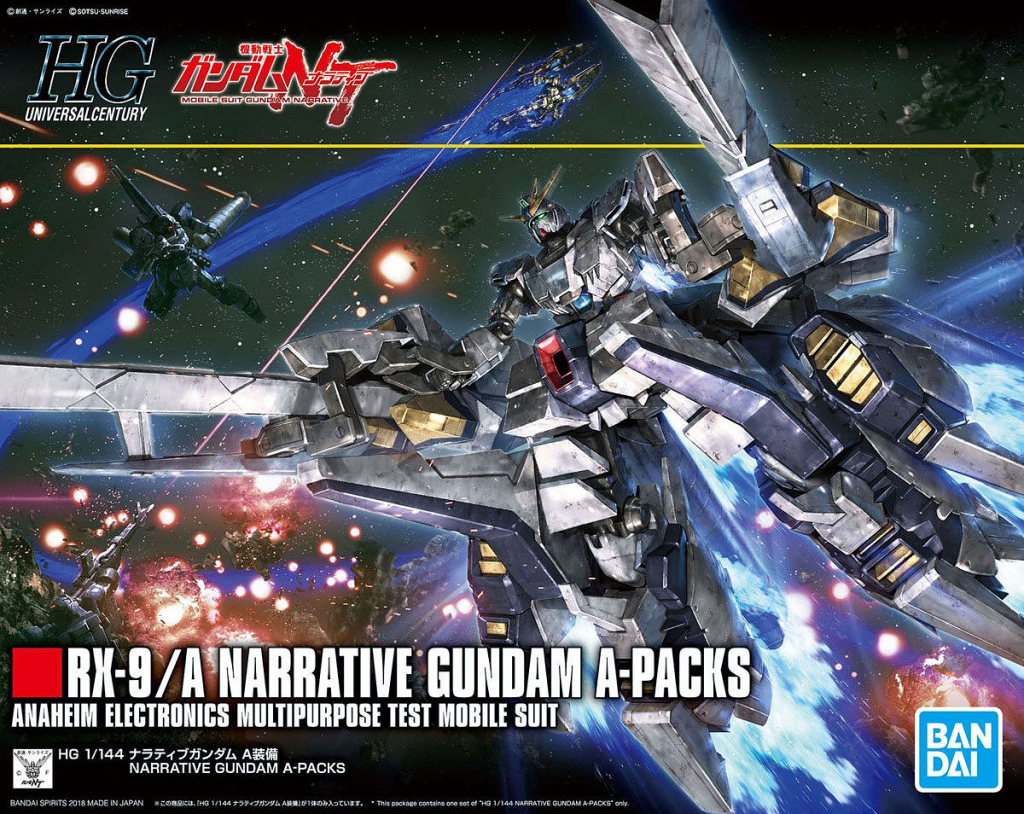 HG Narrative Gundam A Packs