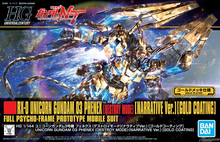HG RX-0 Unicorn Gundam 03 Phenex Narrative Ver. Gold Coating
