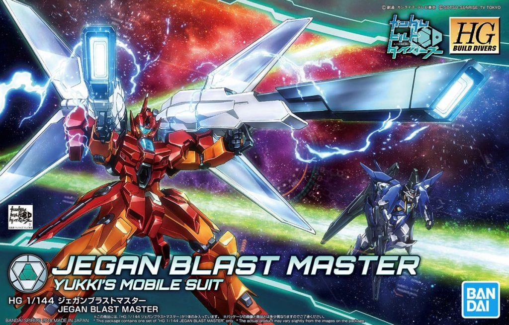 HGBD Jegen Blast Master
