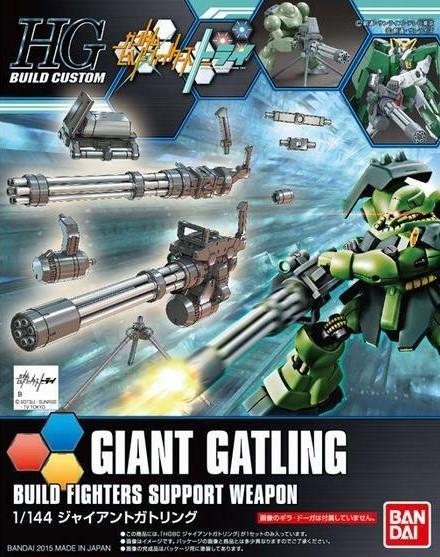Bandai Giant Gatling