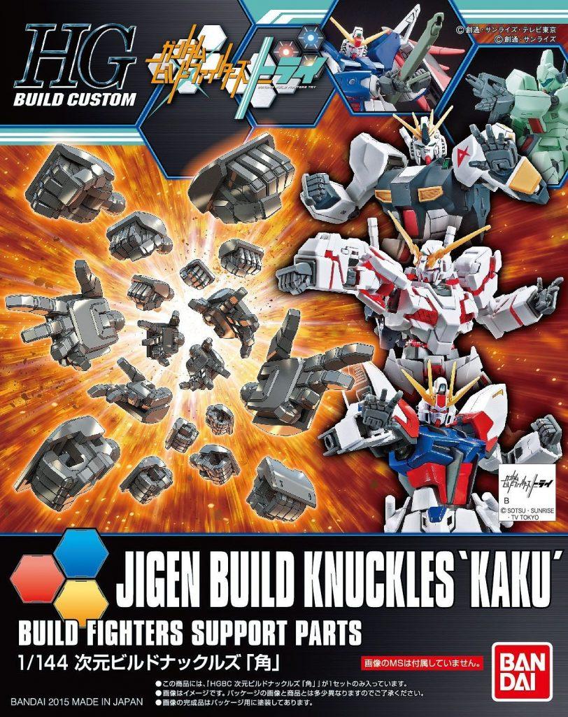 Bandai Jigen Build Knuckles