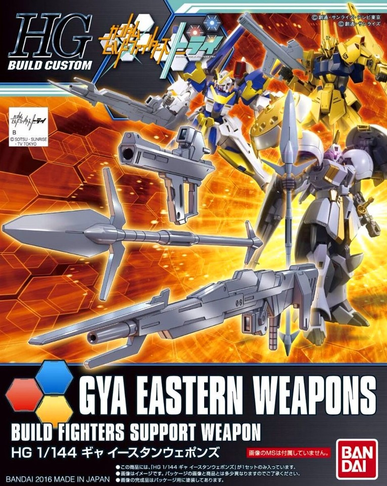 Bandai Gya Eastern Weapons