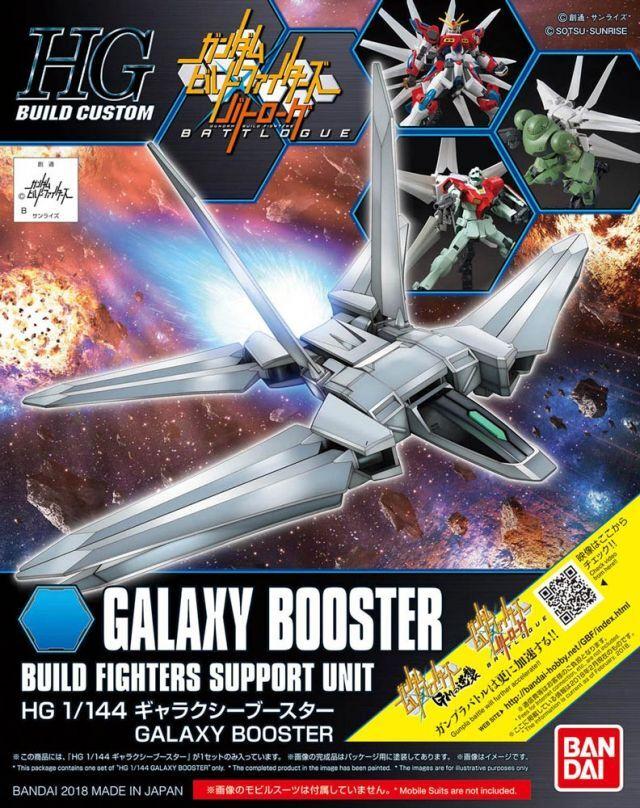 Bandai GalaxyBooster