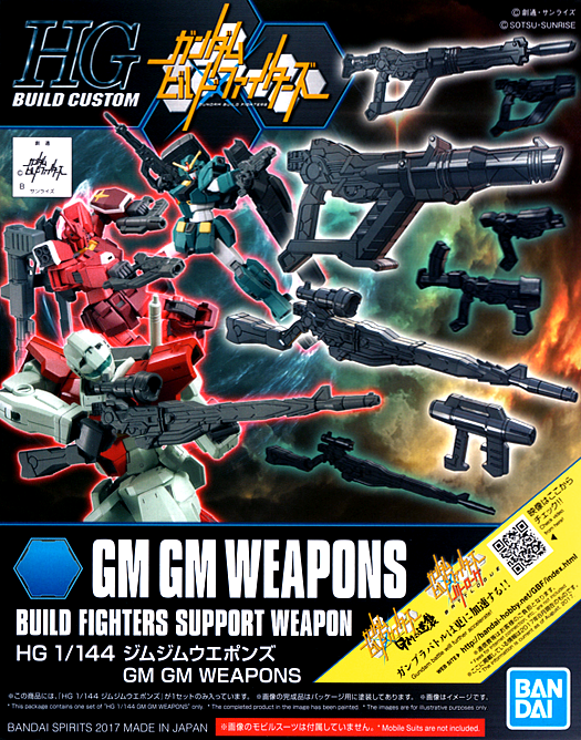 Bandai GM GM Weapons