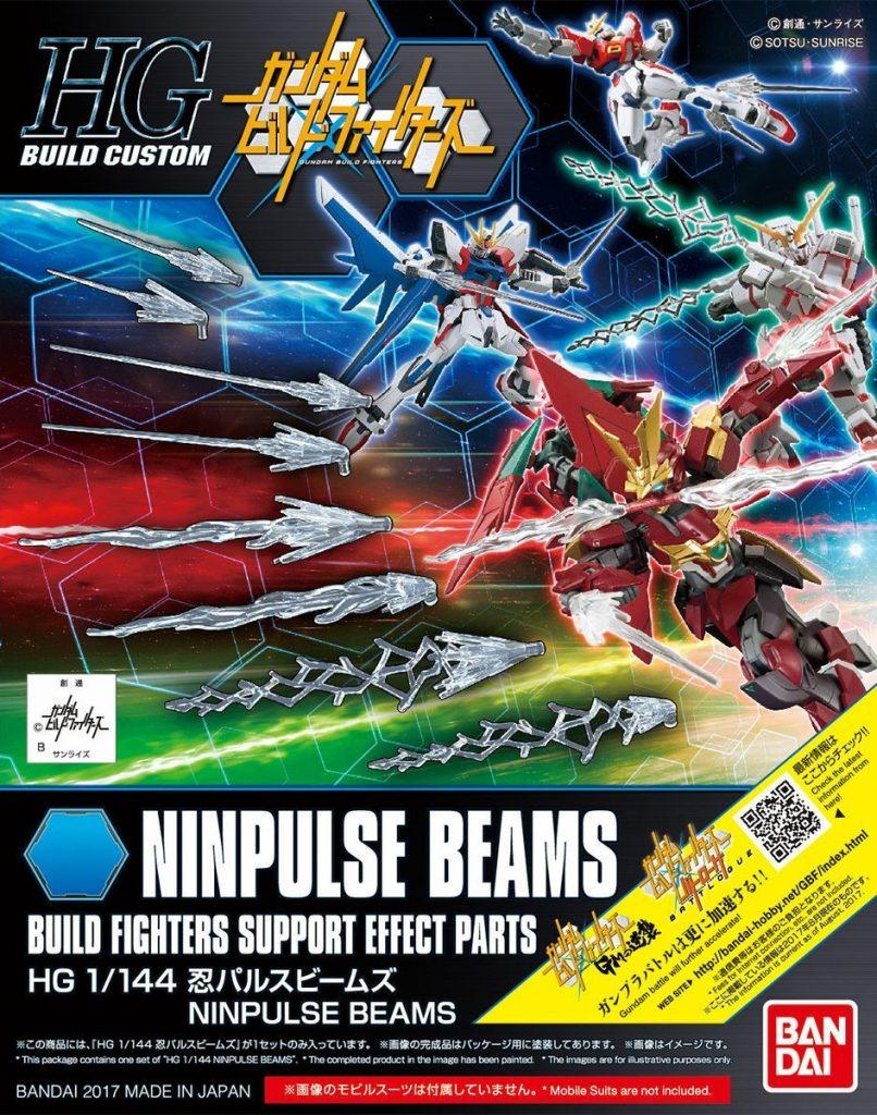 Bandai Ninpulse Weapons
