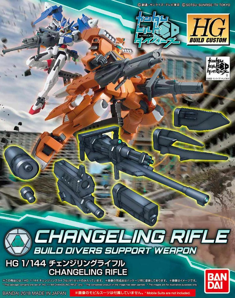 Bandai Changeling Rifle