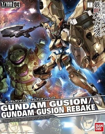 1/100 Gundam Gusion/ Gusion Rebake