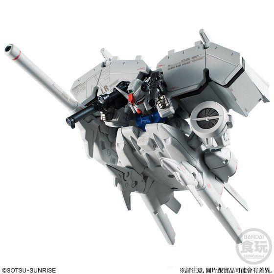 FW Gundam Coverage: Core GP03 Dendrobium W/O Gum