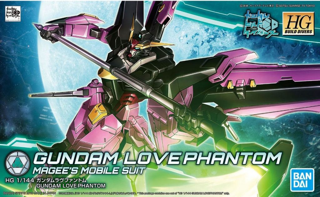 HGBD Love Phantom