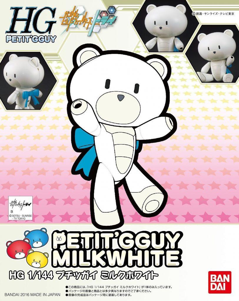 HG Petit Gguy Milk White