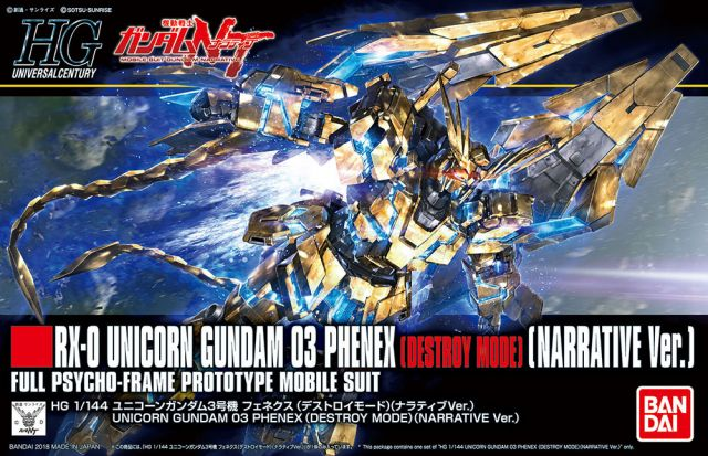 HG RX-0 Unicorn Gundam 03 Phenex Narrative Ver.