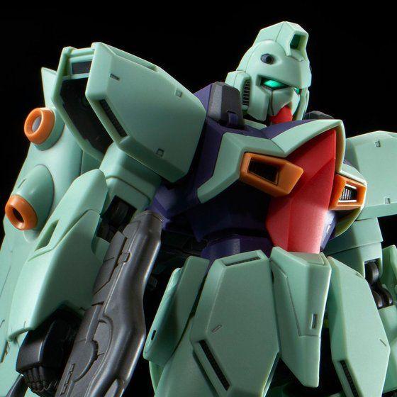 RE 1/100 Gun Blaster