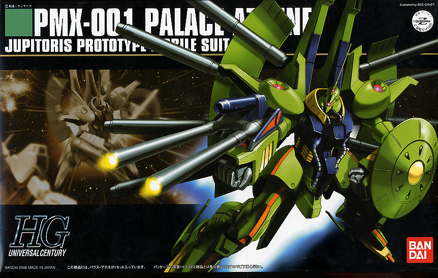 HG PMX-001 Palace Anthene