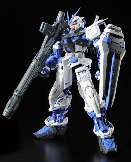 PG Gundam Astray Blue Frame