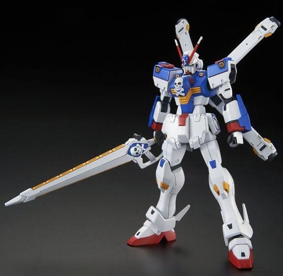 HG Crossbone Gundam X3